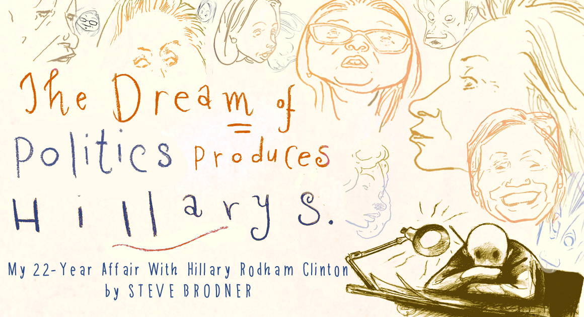 Dream of Hillarys Opener
